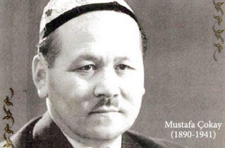 Türkistan Muhtariyeti Hükümeti'nin Kuruluşunun 100. Yıl Dönümü