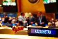 Barış ve İstikrarın Sembolü Kazakistan