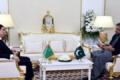 TAPI Projesi Türkmenistan-Pakistan İlişkilerini Güçlendiriyor
