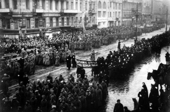 Şubat Devrimi ve Romanovlar Hanedanlığının Sonu