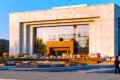 Kırgızistan'da Müze Çalışanlarına İhtiyaç Var
