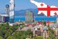 Gürcistan Medyasına Genel Bir Bakış