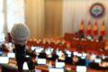 Kırgızistan'da Güvenoyu Alamayan Hükümet Düştü