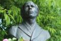 Yazar Kara Çoban Gagavuz Yeri'nde Anıldı