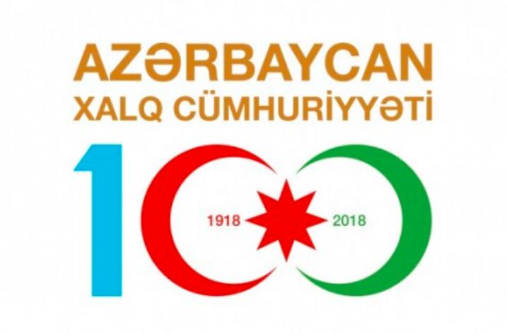 Azerbaycan'ın Kuruluşunun 100. Yılı TÜRKSOY'da Kutlanacak