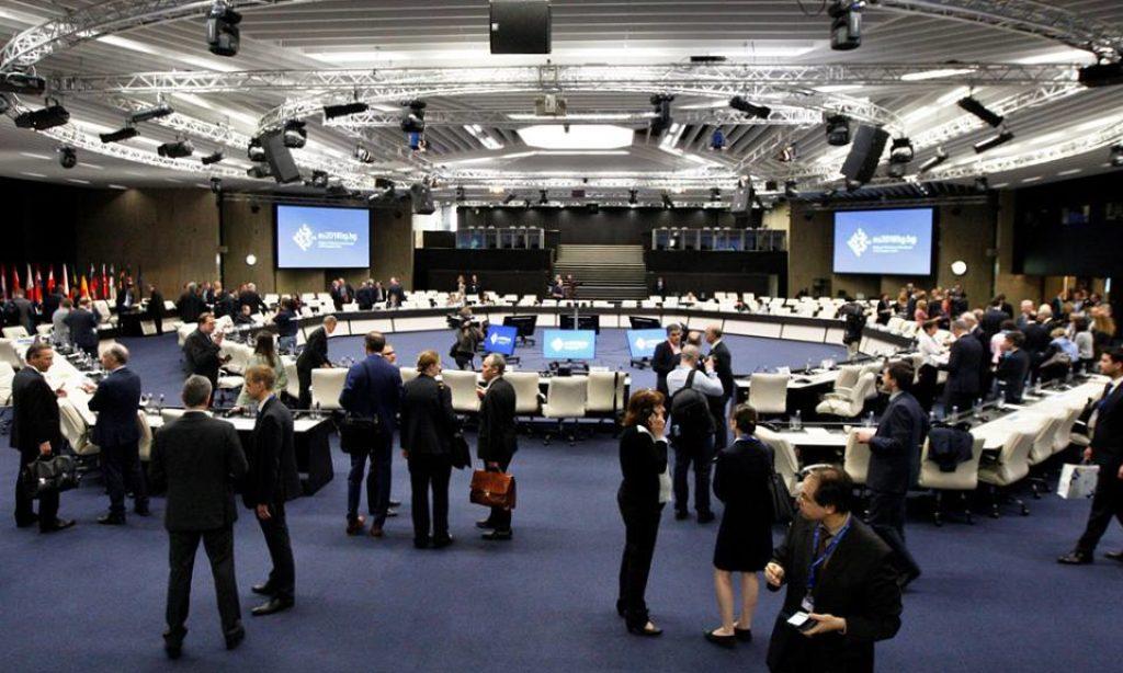 Sofya'da AB-Batı Balkanlar Zirvesi Düzenlenecek
