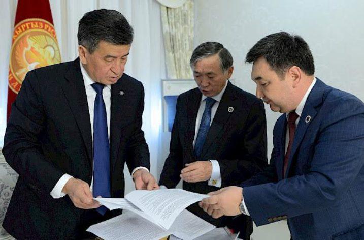 Kırgızistan Cumhurbaşkanı Türk Akademisi'ne Teşekkür Etti