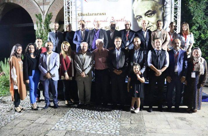 Uluslararası Yahya Kemal Şiir Şöleni Üsküp'te Düzenlendi