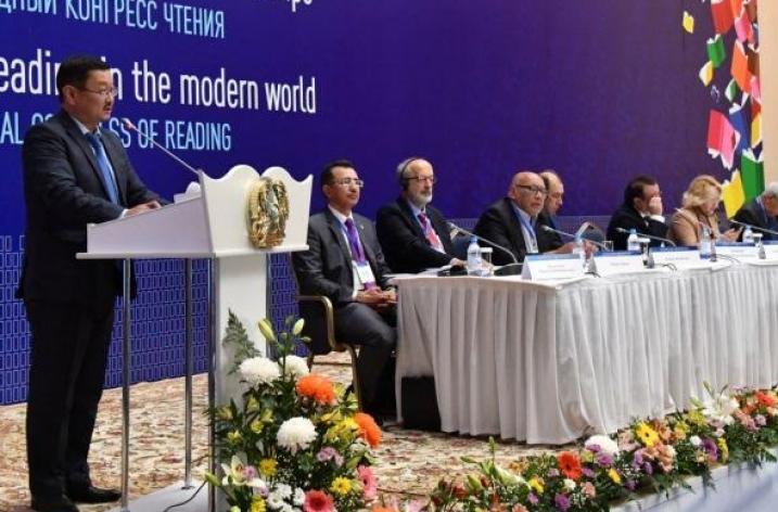 Uluslararası Okuma Kongresi Kazakistan'da başladı