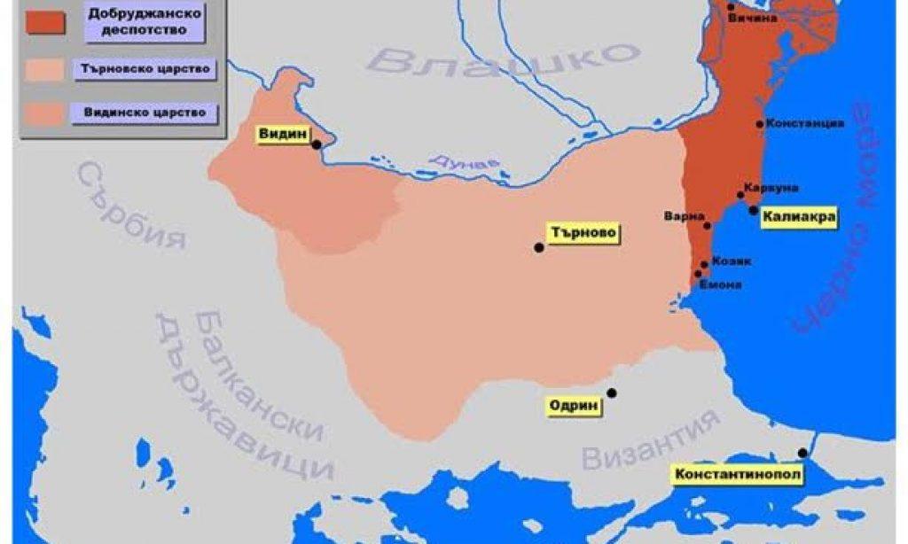 Gagauzlar ve ilk Gagauz Türk Devleti Uzi Eyalet