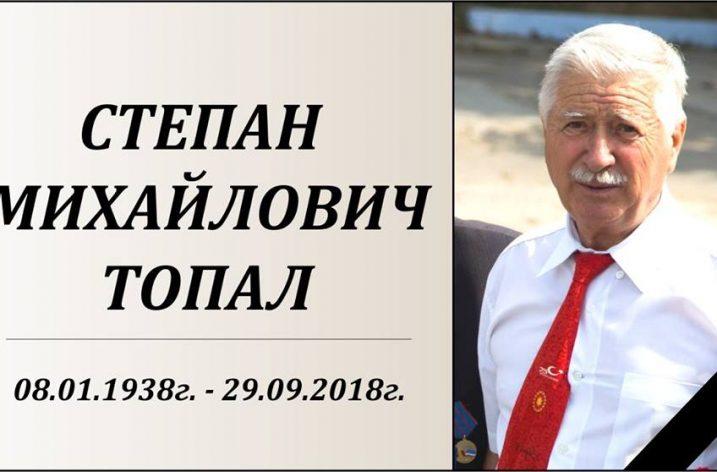 Gagauzların ilk cumhurbaşkanı Stepan Topal Ankara'da anıldı