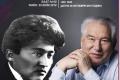 Cengiz Aytmatov ve Mağcan Cumabay Üsküp'te anılacak