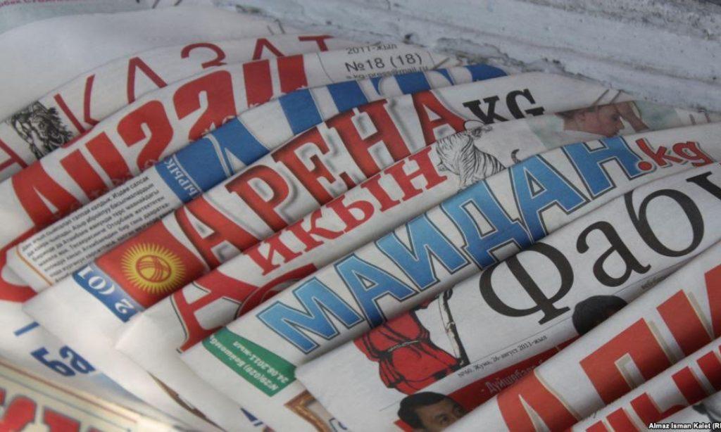 Kırgızistan'da üç gazete yayınını durdurdu