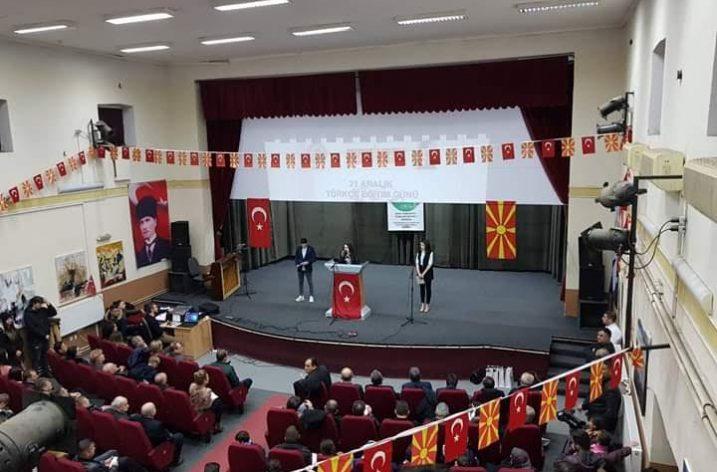 Radoviş'te Makedonya Türklerinin Eğitim Bayramı kutlandı
