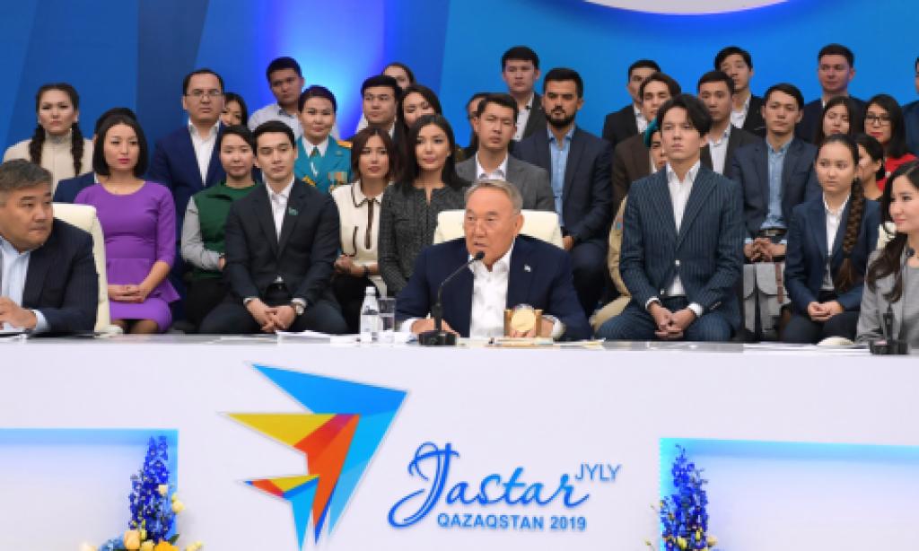 Kazakistan'da 2019 yılı 'Gençlik Yılı' ilan edildi