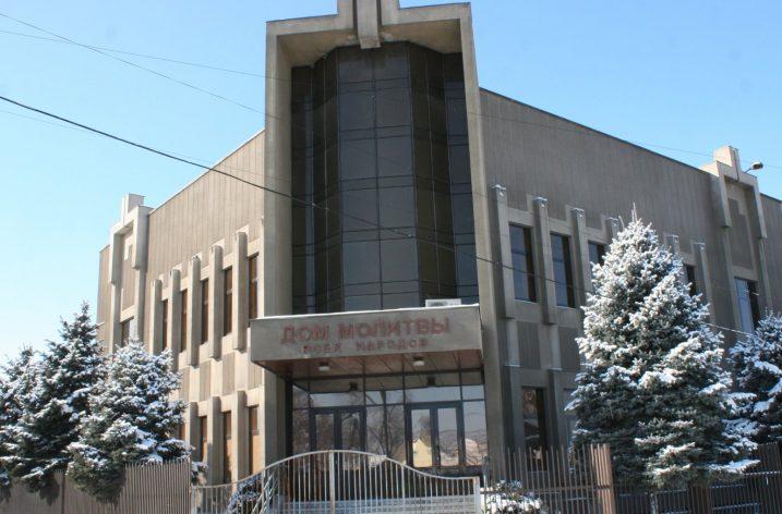 Kazakistan'da Evanjelik Hıristiyan Baptist Kiliselerin Faaliyetleri