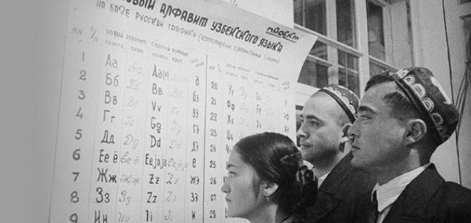 Sovyet sonrası Türkistan'da Latin Alfabesine geçiş süreci