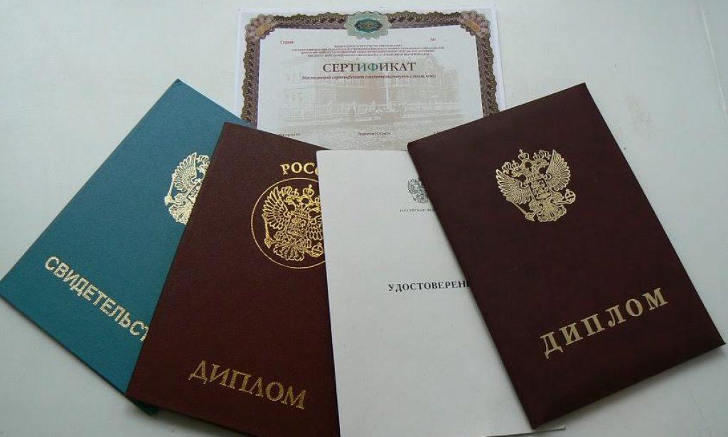 Yurtdışında alınan diplomaların Özbekistan'da geçerlilik şartları belirlendi