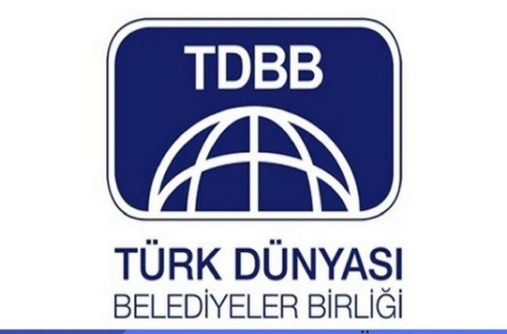 TDBB Lisansüstü Öğrencileri Destekleme Programı 2019 Başvuruları başladı