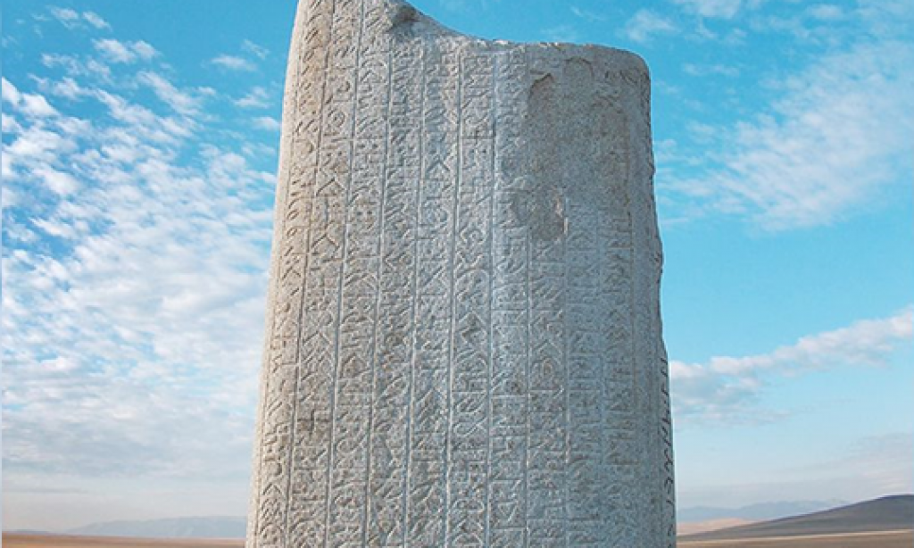 Tonyukuk Abidesinin dikilişinin 1300. yıl dönümü UNESCO programında