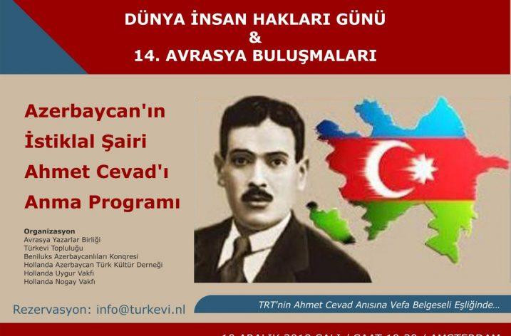 Azerbaycan'ın milli şairi Ahmet Cevad Amsterdam'da anılıyor