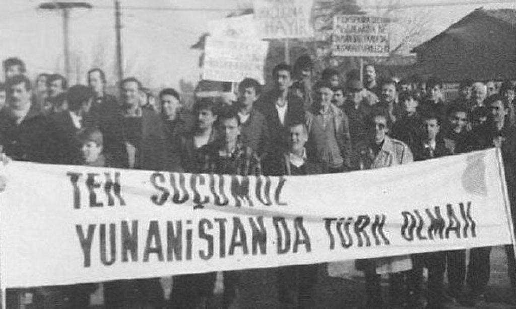 """""""Dünden Bugüne Batı Trakya'da Türk Varlığı ve 29 Ocaklar"""""""