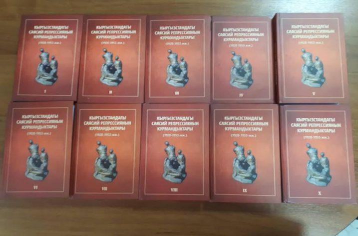 """Kırgızistan'da """"Stalin Kurbanları"""" adlı 10 ciltlik kitap yayınlandı"""