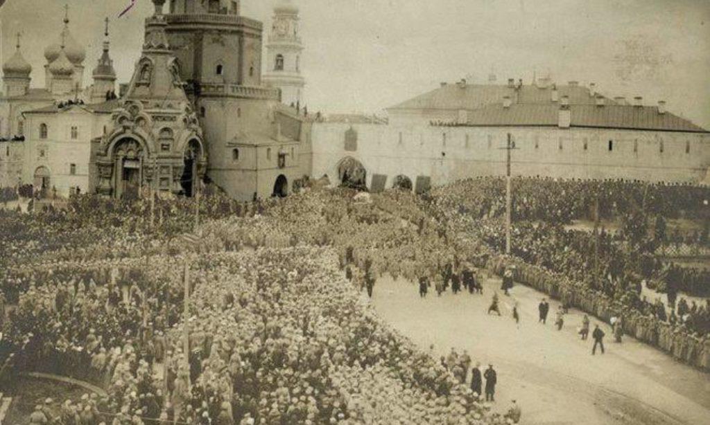 Şubat Devrimi-Romanovlar Hanedanlığının Sonu