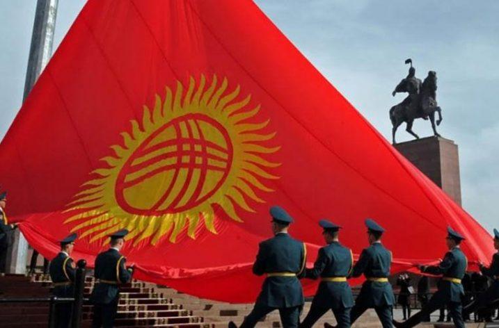 Kırgızistan 'Bayrak Günü'nü Kutluyor