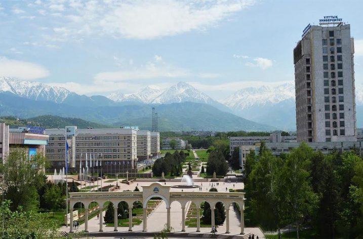 Kazakistan'ın Amiral Gemisi Al-Farabi Kazak Milli Üniversitesi