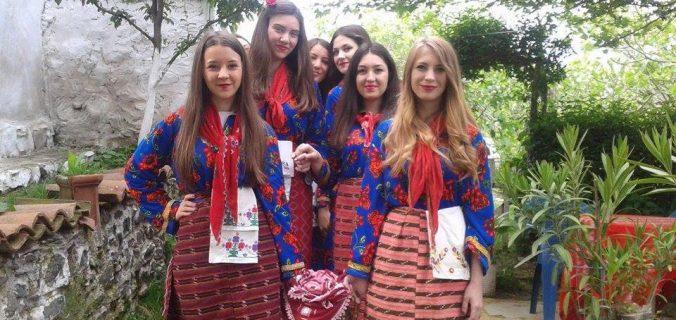 Makedonya Türklerinde Hıdrellez
