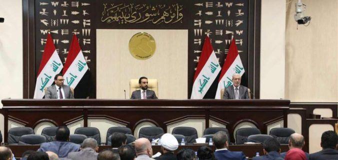 Irak'ta Türkmenlere Bakanlık Verilecek mi?
