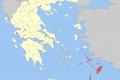 Onikiada Türklerinin Türk Dünyası ile Bağlantıları ve Güncel Sorunları
