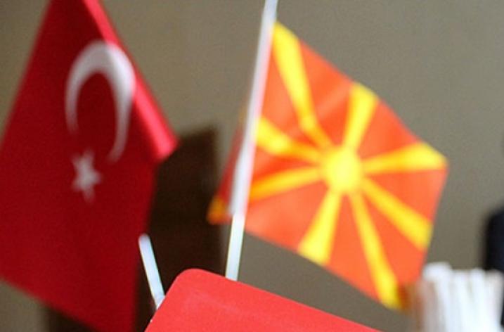 21 Aralık Türkçe Eğitim Günü ve Makedonya Türkleri