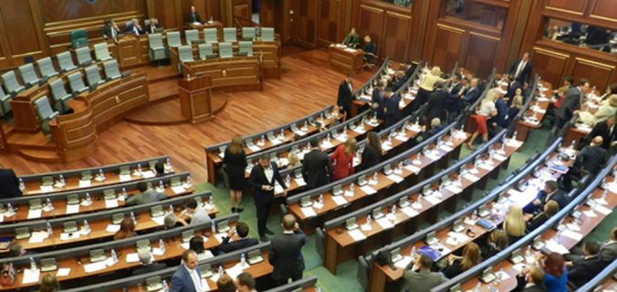 Kosova Genel Seçimleri
